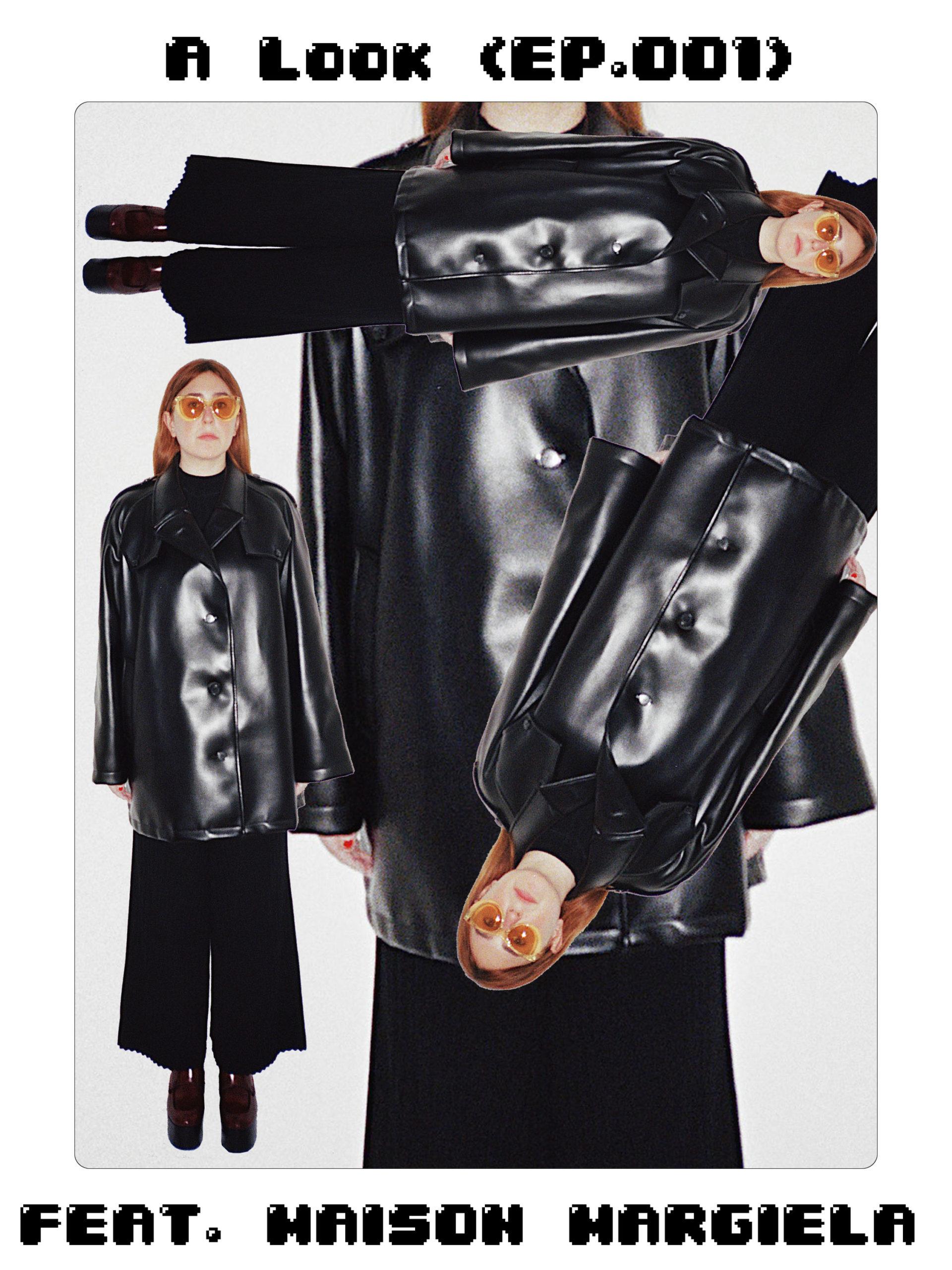 Outfit Maison Margiela Leather Jacket